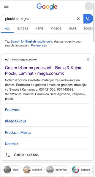googlead2