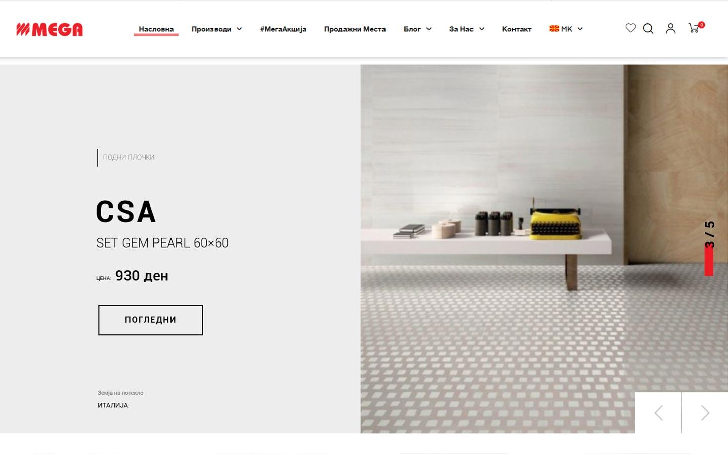 mega-website-mockup